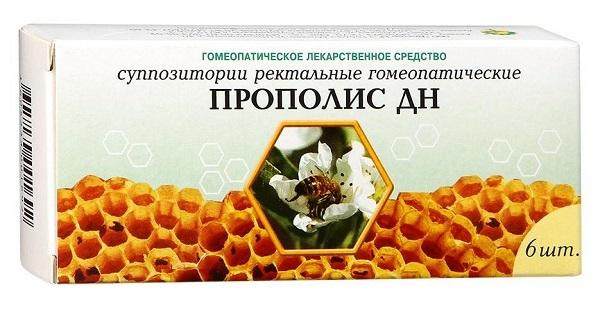 Hemovita trepang homeopátiás kúpok (gyertyák) kivonatával 10 db.